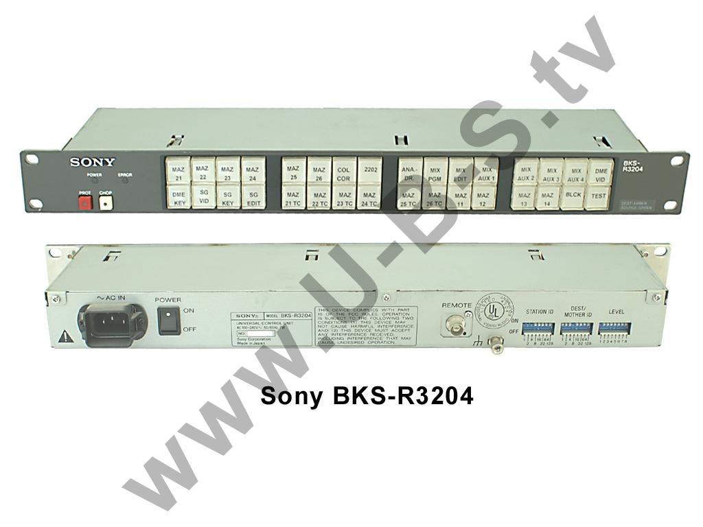 Sony BKS-R3204 - Universal Control Unit | eBay